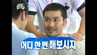 【TVPP】Noh Hong Chul - Ace of Toy hammer game, 노홍철 - 뿅망치계의 1인자 @ Infinite Challenge