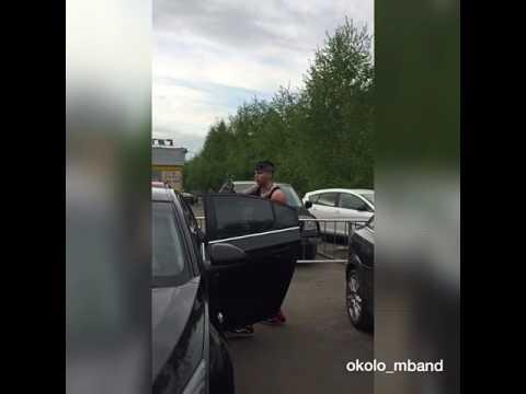 Маёвка 2017 /MBAND на парковке/ Артем Пиндюра и Никита Киоссе