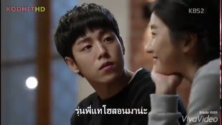 Moorim school Ep.11 เด็กน้อยขี้หึง ยุนชีอู yoon shi woo [lee hyun woo ♡♥ seo ye ji]