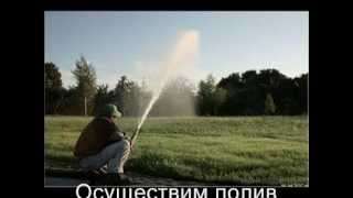 техническая вода. доставка технической воды.wmv(, 2012-03-13T07:50:06.000Z)