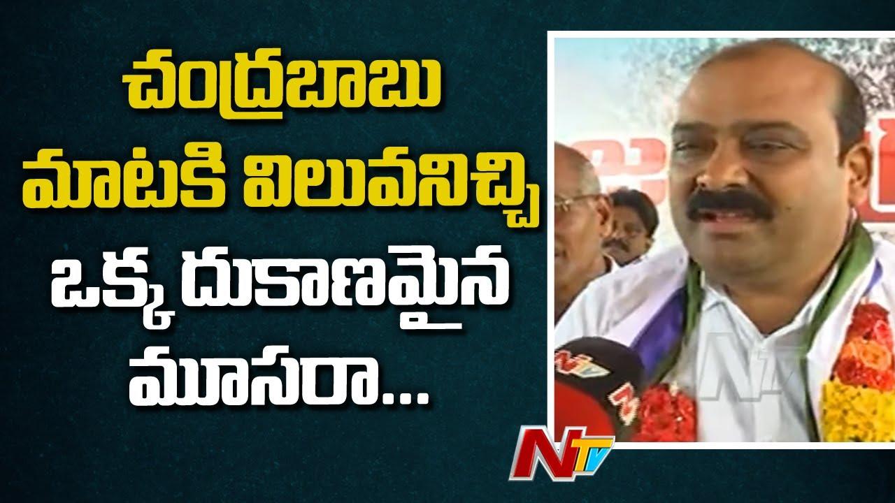 Download YSRCP MLA Kaile Anil Kumar Face to Face Over YSRCP Janagraha Deeksha l NTV