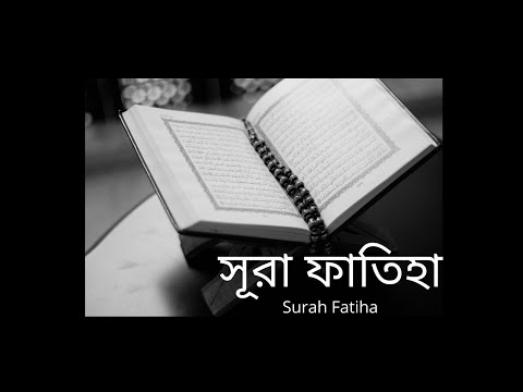quran:-114.-surah-an-nas-(mankind):-arabic-and-english-translation-hd