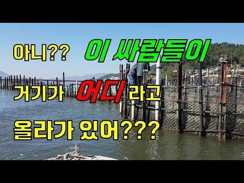 갑오징어, 주꾸미 낚시, 죽방멸치(경상남도 남해 4부)