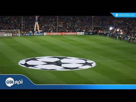 الإتحاد الأوروبي لكرة القدم يزيد دفعات التضامن  - 15:55-2018 / 10 / 11