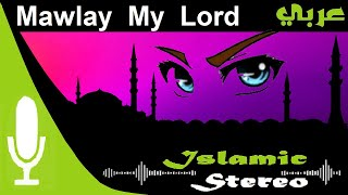 Track 18 Beautiful Nasheed | Mawaly | Muhammad Obaid | Islamic Stereo