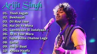 Arijit Singh Top Hits | Arijit Singh Best Songs Vol 1  | अरिजीत सिंह