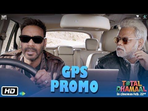 Total Dhamaal   GPS Promo   Ajay Devgn   Sanjay Mishra   Indra Kumar   Feb. 22nd