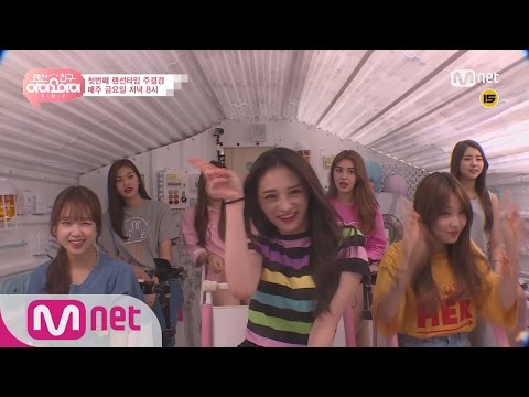 [LANCableFriend I.O.I][Unreleased] 1st LAN Cable TimeㅣZhou Jie Qiong 20160708 EP.01