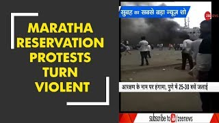 Morning Breaking: Over 100 vehicles damaged during Maratha reservation protests in Pune