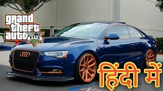 Ultra High Graphics #Gta5   #Dadaji #Car #Modification #GazabCheez  1080p 60fps 2018 Hindi