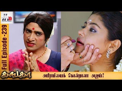 Ganga Tamil Serial | Episode 239 | 11 October 2017 | Ganga Latest Tamil Serial | Home Movie Makers