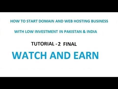 make money via web hosting business video Part-2 tutorial final, in Urdu/Hindi