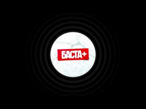 Баста - Весь этот мир + Песочные Люди
