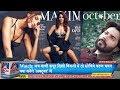 Watch: Vaani Kapoor's Hot and Sexy  Photo shoot for Maxim Magazine