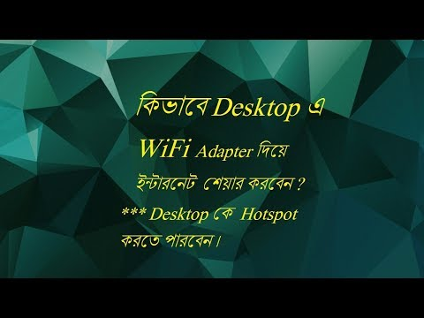 How To Share Broadband Internet From Desktop To Android By Tenda USB WiFi Adapter   2017