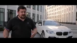 Test Drive by Davidich. BMW 750Ld. (Why Davidich bought BMW but not S63 AMG?)