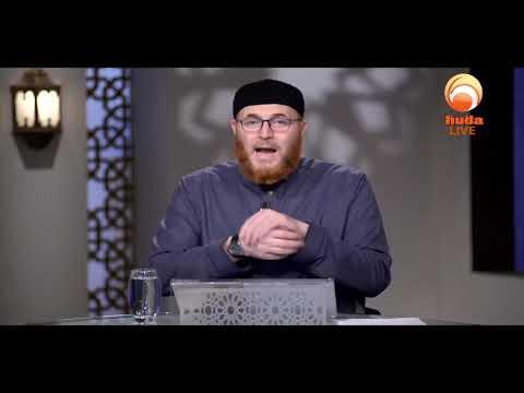 Gardens Of The Pious Episode 515  Dr Muhammad Salah # HUDATV