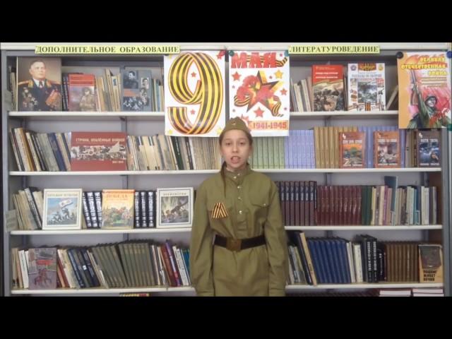 Изображение предпросмотра прочтения – ВикторияАнтохина читает произведение «Птицы смерти в зените стоят» А.А.Ахматовой