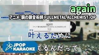 原曲キー(-2) https://youtu.be/2bnQfVZBY-E ☆オリジナルのカラオケ練習...