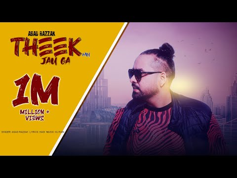 theek-hu-jau-ga(-full-video)|-asad-razzak-|sky-tt-cds-record-(usa)|-new-pakistani-punjabi-songs-2021