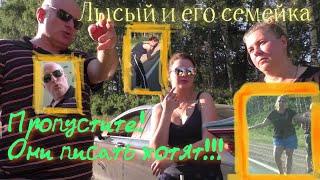 Обочечник получил УДАР в БОК!!! Приключения семьи москвичей(г.Троицк) в Нижегородской области!