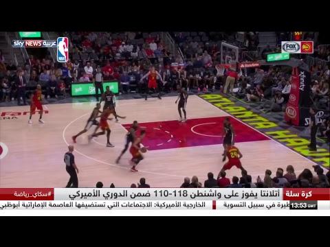 البث المباشر لسكاي نيوز عربية  - نشر قبل 6 ساعة