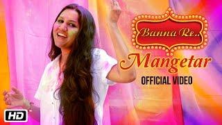Mangetar | Banna Re | Rajnigandha Shekhawat | Holi Song 2016