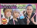 BULLYING IN JAPAN: How bad is bullying in Japan REALLY?!