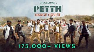 Marana Mass Dance Cover– Petta | Superstar Rajinikanth | Bhairavas | Karthik Subbaraj |Anirudh