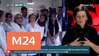 'Вечер': куда пойти учиться - Москва 24