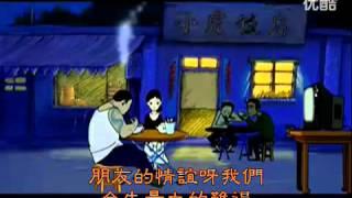 小沈阳高进 我的好兄弟 动画版高清版字幕版 标清