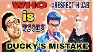 Sham idrees vs duck bhi who fake
