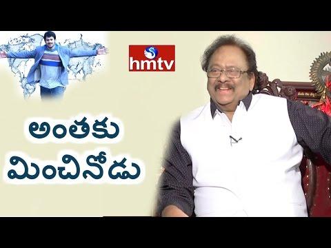 Krishnam Raju on Prabhas Stardom With Baahubali In International Level | Exclusive Interview | HMTV