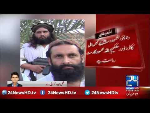 Tehreek e Taliban Commander Dawood Mehsud presence in Karachi