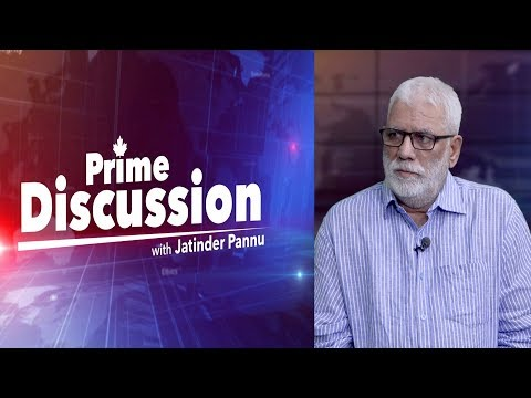 Prime Discussion With Jatinder Pannu#640