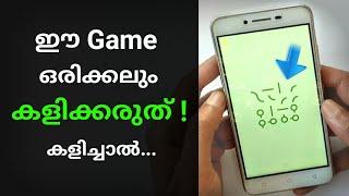 കളിച്ചാൽ നിങ്ങളെ അടിമയാകുന്ന 5 കിടിലൻ Games 😍 5 Most Addictive Offline Games for Android