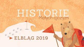 HISTORIE MAŁYCH OJCZYZN #1 | Elbląg | Warsztaty historyczno – filmowe