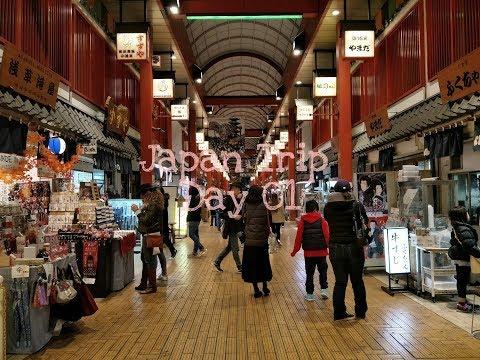 Japan Trip Day 01. 1-9 December 2017