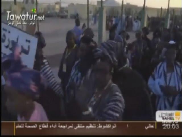 Première édition du festival soninké organisée à Nouakchott - Sahel TV