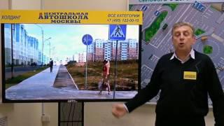 видео Знак велосипедная дорожка 4.4.1 в ПДД 2018 года
