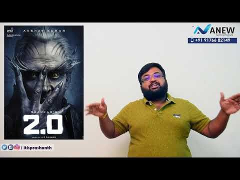 2.0 Review By Prashanth
