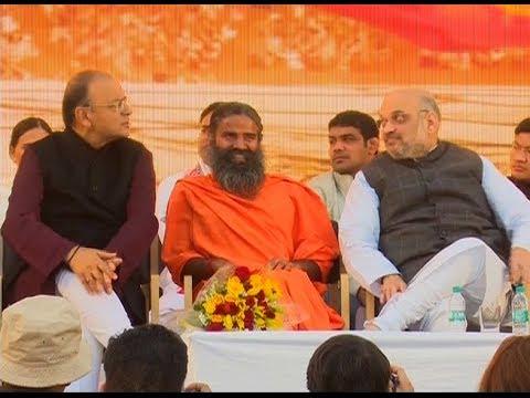 """Swami Ramdev: Ek Sangharsh"" Mega Premier | Chhatrasal Stadium, Delhi | 10 Feb 2018 (Part 4)"