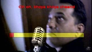 Khoya Khoya Chaand karaoke