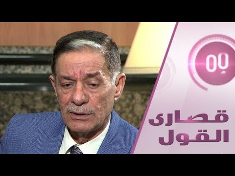 متى علم صدام حسين بأن العراق مخترق بالكامل؟ شهادة نادرة