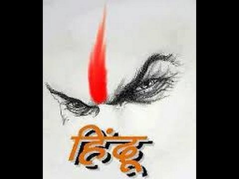 हिन्दू अाैर आर्य शब्द कब अाैर कहाँ से अाया?