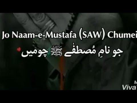 Zameen Mali Nai Hoti | Urdu Lyrics Status | Nohay |  #IslamicTipsOfficial#JummaMubarak