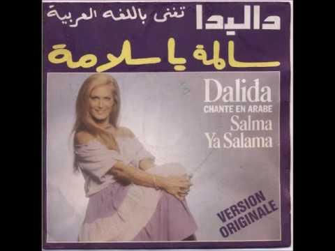 Dalida - Salma ya salama (version instrumentale)