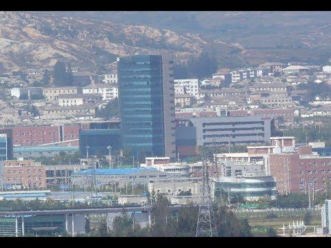 Paju, city in Gyeonggi Province, South Korea near border with North Korea