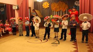 Танец мухоморов. Праздник осени (2015)
