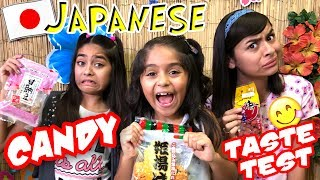 Fun Japanese Goodies Game - Funny YouTube Sisters Comedy Talk Show : SO CHATTY // GEM Sisters